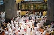 السعودية تفتح قريباً سوق الأسهم أمام الأجانب