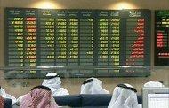 إرتفاع مؤشر الأسعار في قطر 0.7 في المئة