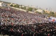 البحرين تَستَنزِف نفسها!