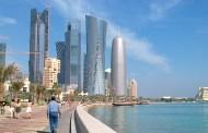 الطلب على عقارات المنطقة يعد ببقاء مستوى النشاط العمراني مرتفعاً