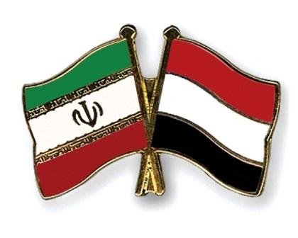 على إيران الإبتعاد من التدخل في السياسة اليمنية