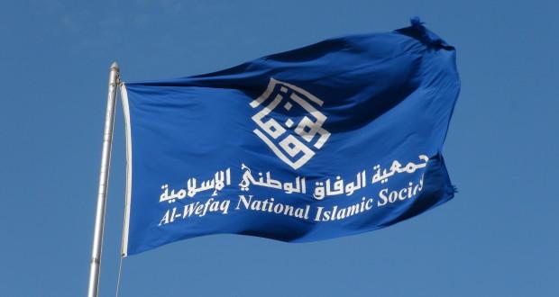 البحرين –