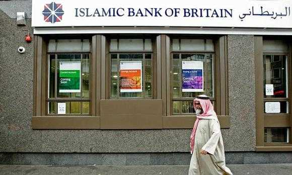 التمويل الإسلامي يتوسع في بريطانيا