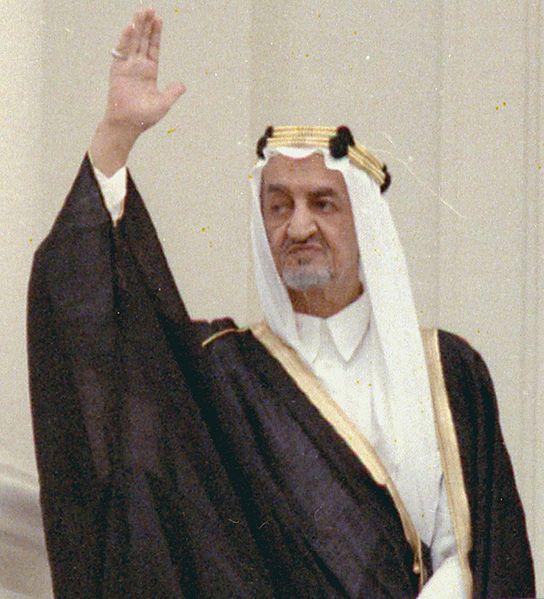 العاهل السعودي الراحل فيصل بن عبد العزيز: حذّر من إهدار المال