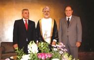 سفارة عُمان في بيروت تحتفل