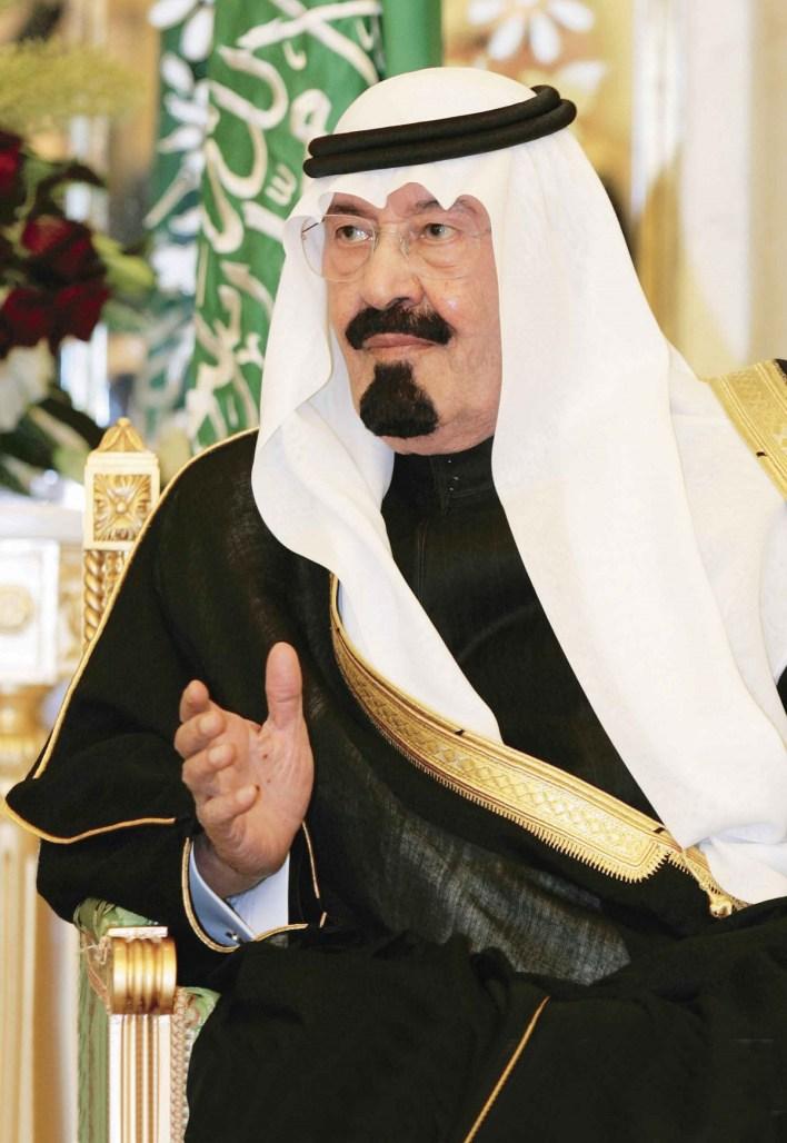 الملك عبد الله بن عبد العزيز: 2015 عام التحولات