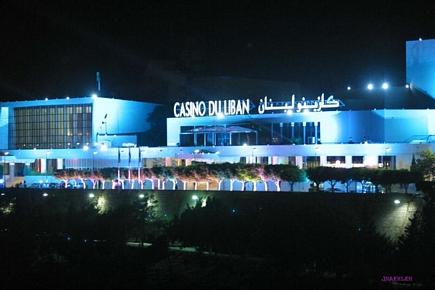 ملحمة الفساد المرعبة في كازينو لبنان
