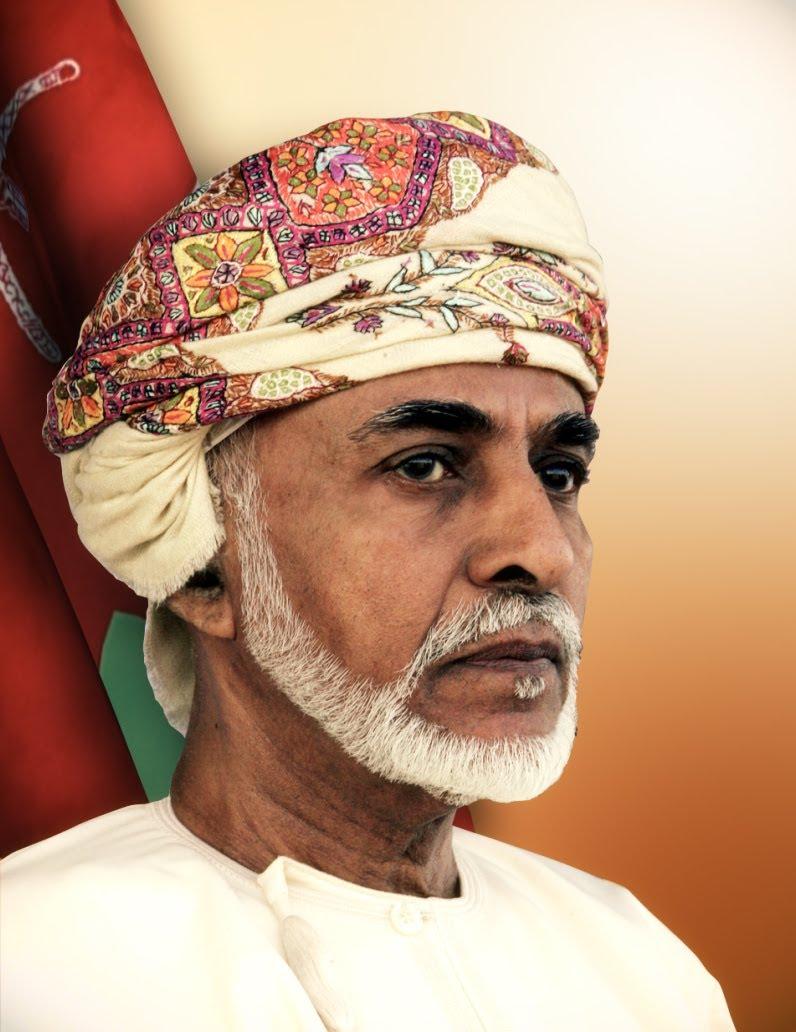السلطان قابوس بن سعيد: الإصرار على تنويع الإقتصاد