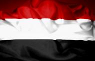 اليمن: أهمية تحويلات المغتربين