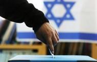 لماذا تراجع دور الإقتصاد في الإنتخابات الإسرائيلية الأخيرة؟