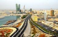 البحرين: إطلاق البوابة الإلكترونية