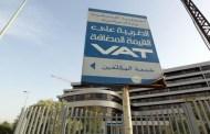 الضرائب في لبنان: ما لها وما عليها