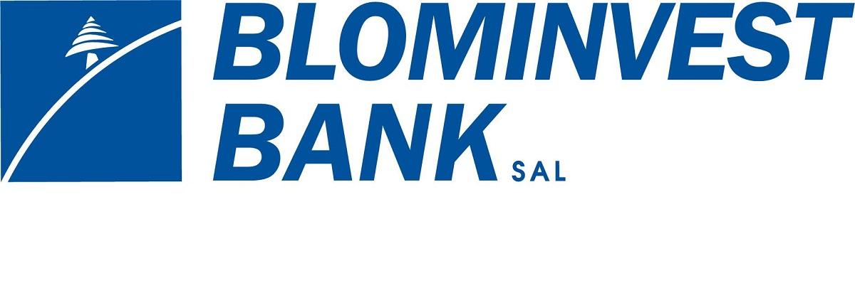 لبنان: إنكماش جديد في إقتصاد القطاع الخاص