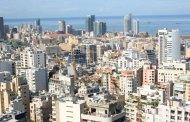 حركة القطاع الفندقي اللبناني