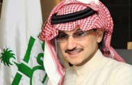 صندوق استثمار سعودي - فرنسي بـ 400 مليون دولار
