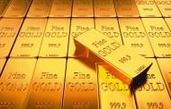 احتياطي الذهب في لبنان