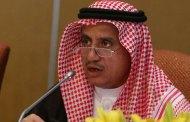 صندوق النقد العربي يؤكد أهمية إنتظام البيانات المالية الحكومية
