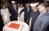اللبنانيون يشاركون المغرب في عيد العرش