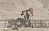 البحرين تتكيّف مع حالة عدم اليقين التي تخيّم على النفط