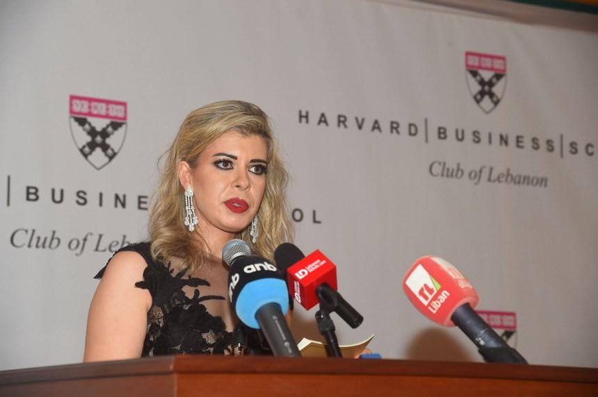 مقدمة برنامج الحفل ريتا منصور