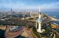 الكويت تلتقط أنفاسها
