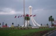 البحرين تخطّط لتطوير قطاع الألومنيوم