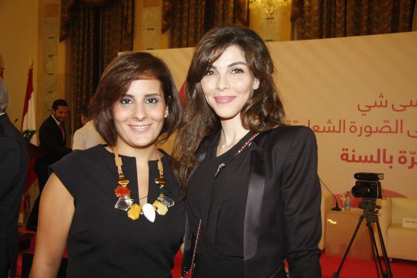 مايا حلباوي وبلانش باز