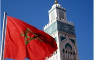 المغرب يطلق خطة لتطوير التربية والتعليم