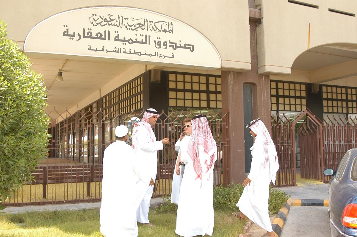 صندوق التنمية العقارية السعودي: الخوف من تصاعد الطلب أكثر العرض