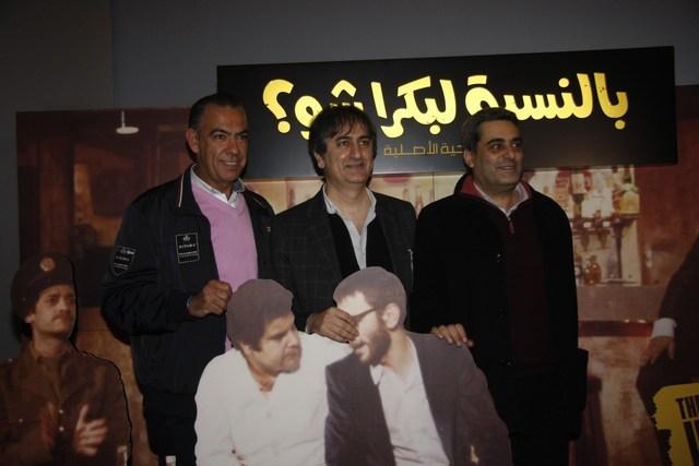 أنطوان سعد، جوزيف الحسيني، هاني برشا