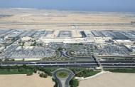 عُمان تبني مدينة حول مطار مسقط