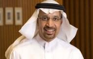 الفالح يتوقع أن يتجاوز الاستثمار الصناعي الخليجي تريليون دولار