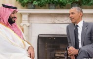 الأمير السعودي