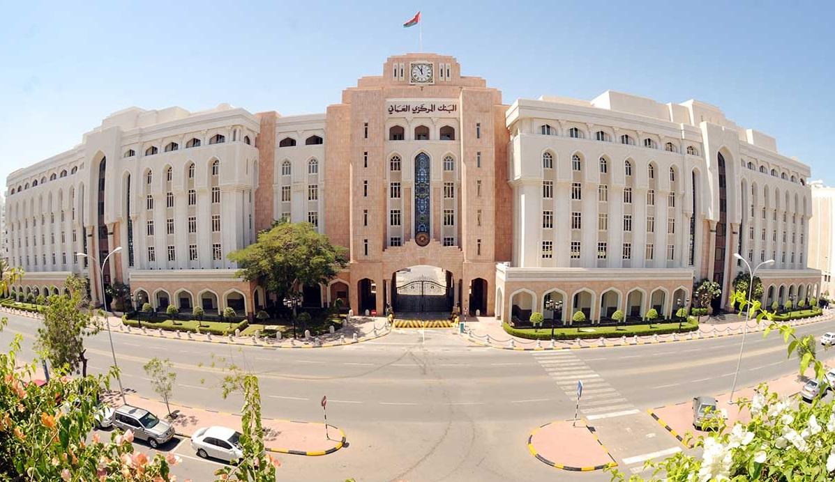 سوق العقارات في عُمان تعيش فترة إعادة تقويمٍ للأسعار