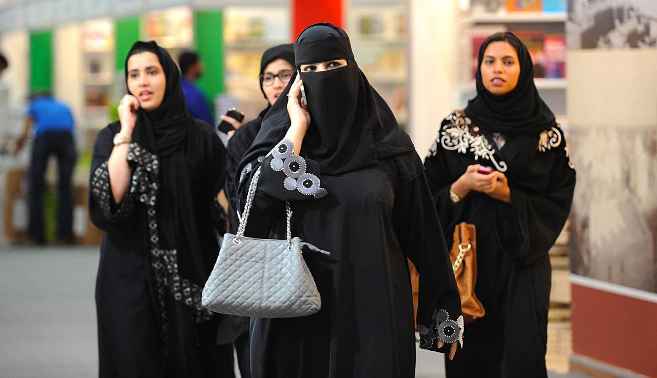 إرفعوا الوصاية عن المرأة في السعودية لكي ينجح التحوّل الإقتصادي