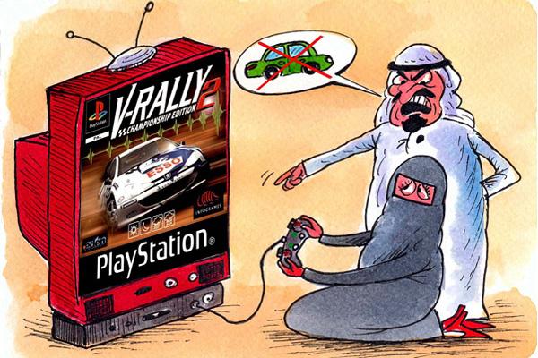 كاريكاتور عن المرأة السعودية وولي أمرها