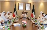 الكويت: تشجيع الإستثمار في الشركات الصغيرة والمتوسطة