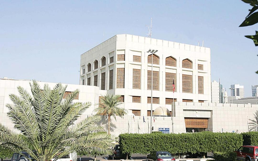 الكويت: الإئتمان الإستهلاكي يدفع النمو في القطاع المصرفي