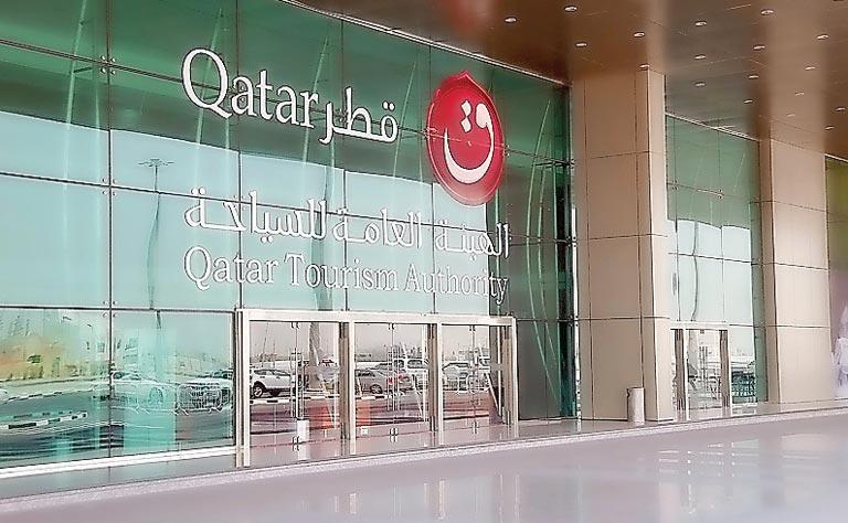 الهيئة العامة للسياحة في قطر: الطموحات كبيرة