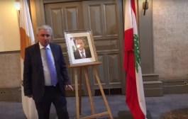 إستقلال لبنان في قبرص