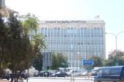 الأردن يُعَوِّل على إنعاش الإقتصاد الرقمي ليحرّك النمو