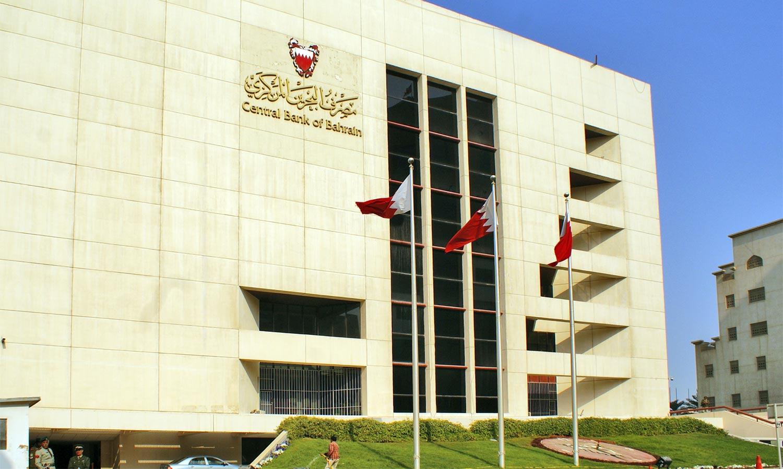 البحرين: دمج وإستحواذ في القطاع المصرفي الإسلامي للحفاظ على ريادته