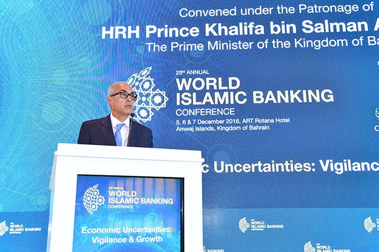 المؤتمر السنوي العالمي للمصارف الإسلامية الـ23 في المنامة: مناسبة إستغلها محافظ المصرف المركزي في البحرين.