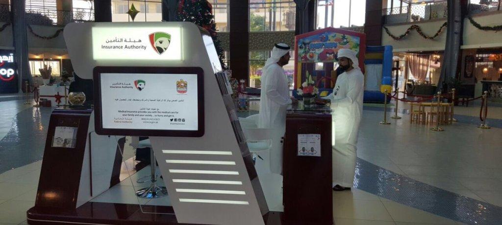 شركات التأمين في أبو ظبي تعتمد أنظمة جديدة لزيادة أرباحها