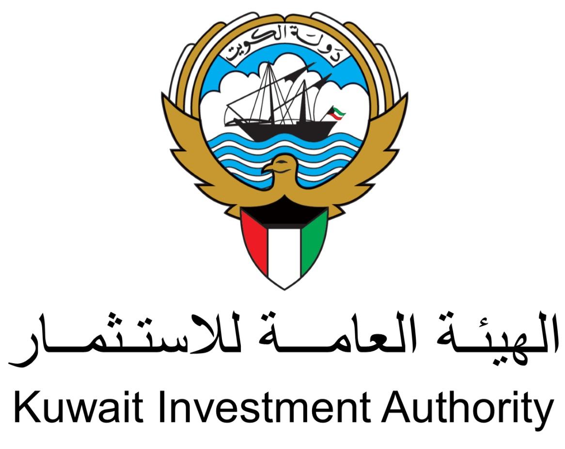 الهيئة العامة للإستثمار في الكويت: الذراع الرئيسية لمواجهة التغيير