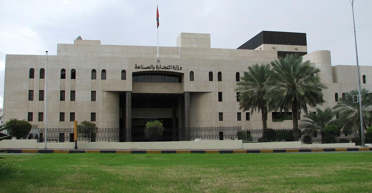 الخدمات الإلكترونية تُعزّز بيئة الأعمال في سلطنة عُمان
