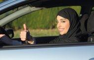 وأخيراً... المرأة السعودية ستقود السيارة في العام المقبل