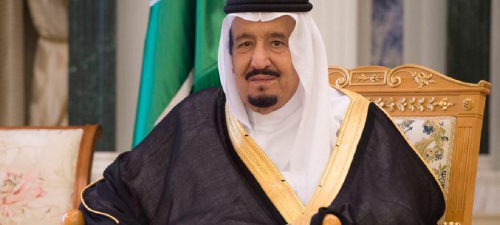 العاهل السعودي يُسكِت المُعارضَة ويُطَوّع المنافسين ليُعَبِّد طريق الخلافة لنجله الأمير محمد