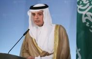 في المملكة العربية السعودية كل السياسات محلّية