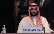 تَعَرَّفوا على الجيل المُقبل الذي سيحكم السعودية